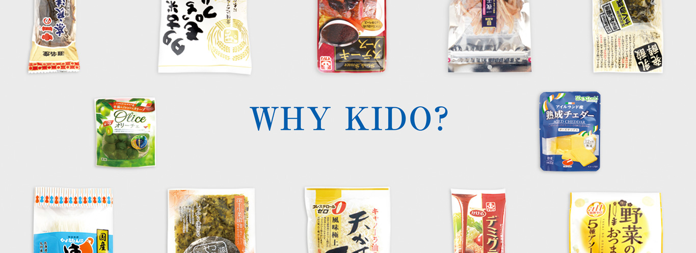 WHY KIDO?